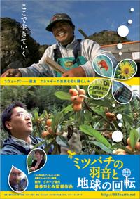 Bunbun_poster_14_5